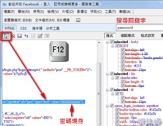 J628_06 star password