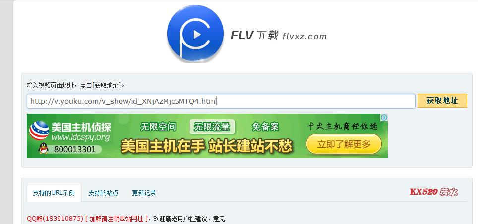 youku-1